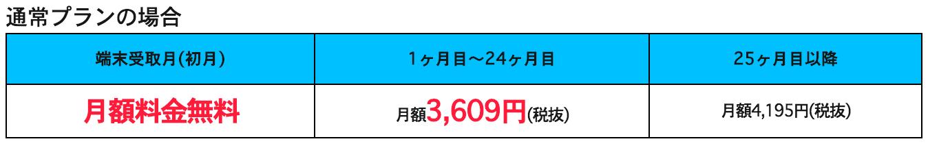 スクリーンショット 2015-09-26 14.19.48