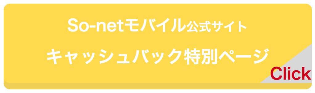 スクリーンショット 2015-10-10 12.59.07