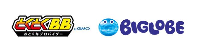 gmoとくとくBB_BIGLOBE_比較