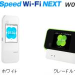WiMAX_W04