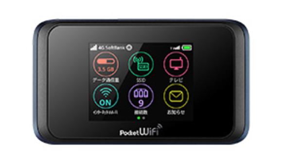 Pocket WiFi 501HW